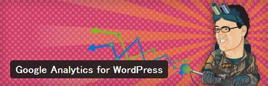 Googleアナリティクスのトラッキングコードを簡単に設置できるようになるWordPressプラグイン「Google Analytics for WordPress」