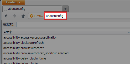 about:config