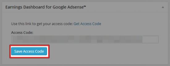 Access Codeの保存