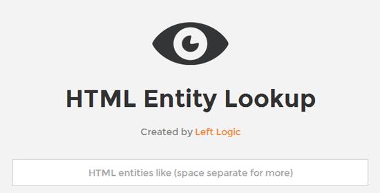 記号などの文字参照の値を簡単に調べることができる「Entity Lookup」