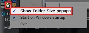 Show Folder Size popups