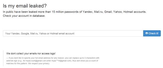 自分のメールアドレスのパスワードが流出していないかチェックできる「Is leaked?」