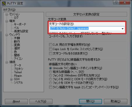 UTF-8/Auto-Detect Japanese
