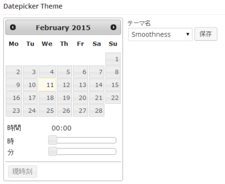 Datepicker Theme