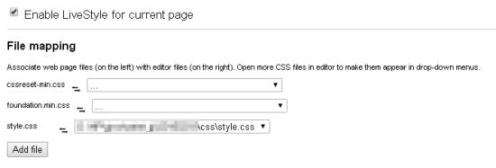 CSSの紐付け