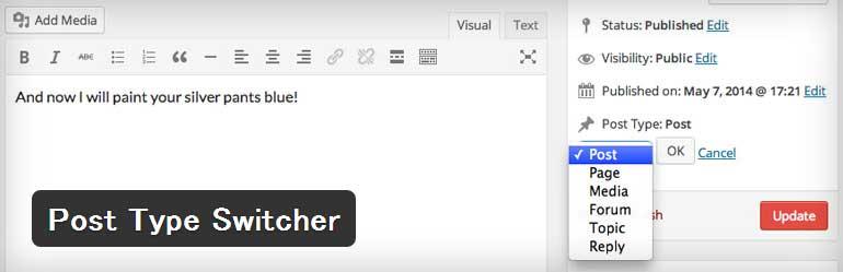 投稿タイプを変更できるようにするWordPressプラグイン「Post Type Switcher」