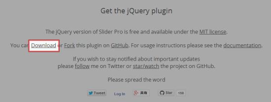Slider Proのダウンロード