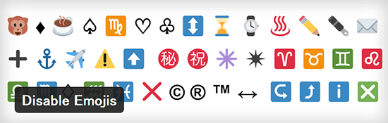 WordPress4.2から追加された絵文字表示用のスクリプトとスタイルを無効化するプラグイン「Disable Emojis」