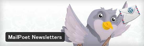 直感的な操作でメルマガ発行ができるWordPressプラグイン「MailPoet Newsletters」