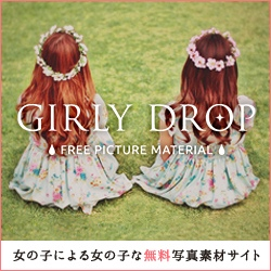 GIRLY DROP