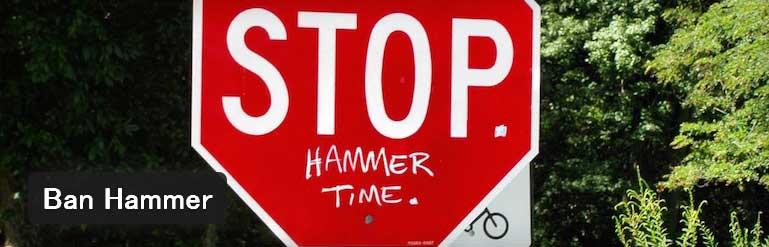 指定したメールアドレスやドメインからの登録を拒否できるWordPressプラグイン「Ban Hammer」