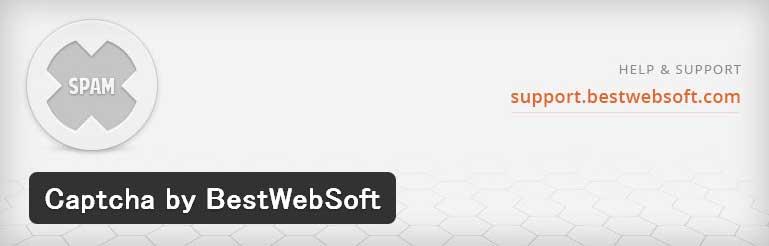 コメント欄やログインフォームなどに数式の認証コードを追加することができるWordPressプラグイン「Captcha by BestWebSoft」