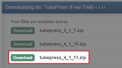 TubePress4.1.11の入手