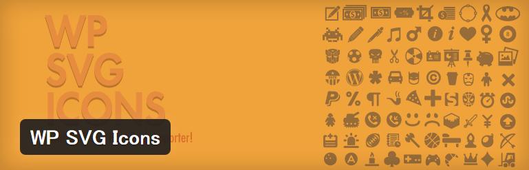 手軽にアイコンフォントが使用できるようになるWordPressプラグイン「WP SVG Icons」