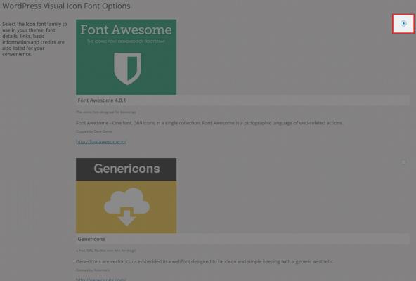 WP Visual Icon Fontsの設定