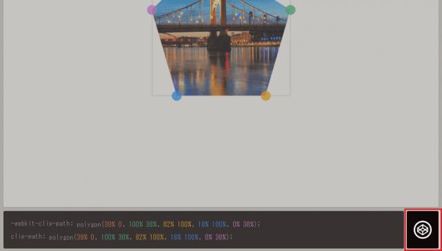 CSSの生成