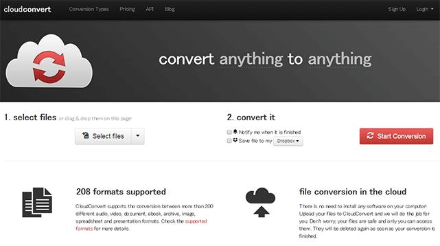 様々なファイルの形式を変換することができるWEBサービス「CloudConvert」