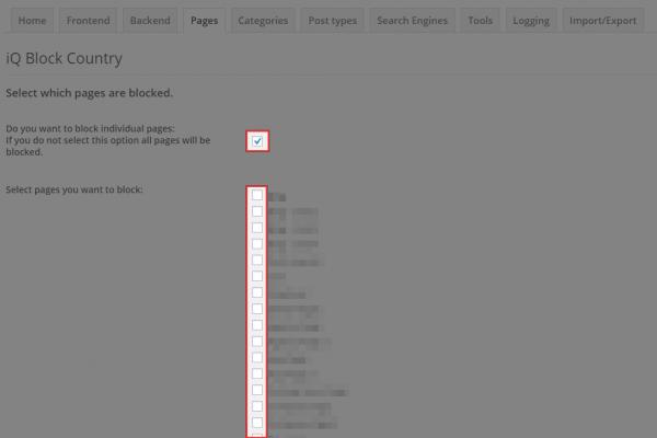 特定の固定ページのみブロック