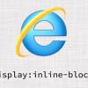 古いIE(IE7以下)でもdisplay:inline-block;を適用する方法