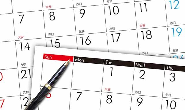 Googleカレンダーをサイトに埋め込む時に便利なWEBサービス「Googleカレンダー埋め込み支援ツール」