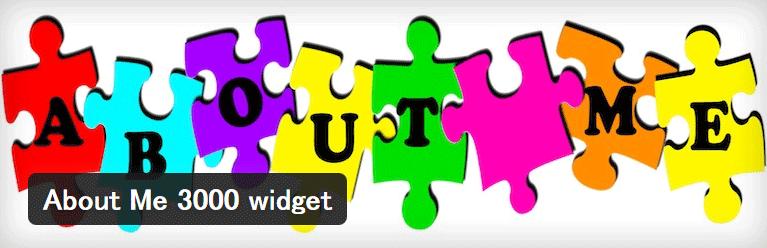 ウィジェットでプロフィール情報を表示できるWordPressプラグイン「About Me 3000 widget」