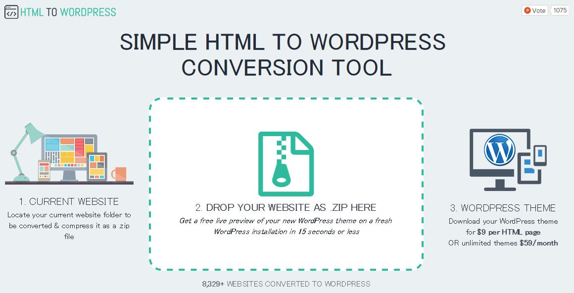 HTMLファイルをWordPressのテーマに変換してくれる「HTML To WordPress」