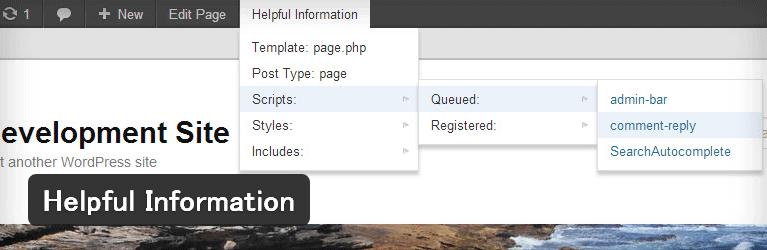 参照しているページで使われているテーマファイルや読み込まれているスクリプトなどをアドミンバーに表示してくれるWordPressプラグイン「Helpful Information」