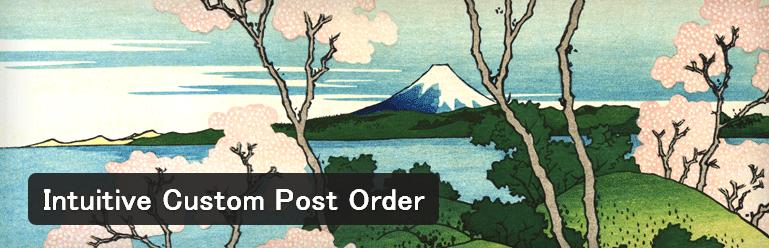 投稿や固定ページ等の表示順をドラッグ&ドロップで変更できるようになるWordPressプラグイン「Intuitive Custom Post Order」