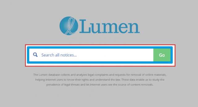 Lumenの使い方