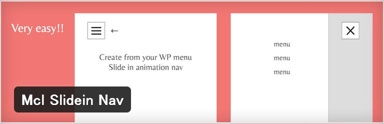 スライドインするメニューを簡単に追加することができるWordPressプラグイン「Mcl Slidein Nav」