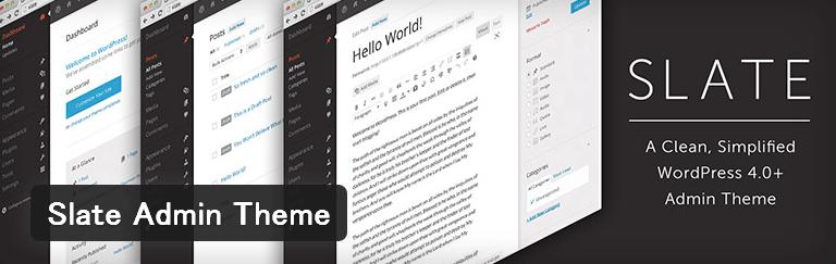 管理画面をスタイリッシュな見た目に変えてくれるWordPressプラグイン「Slate Admin Theme」