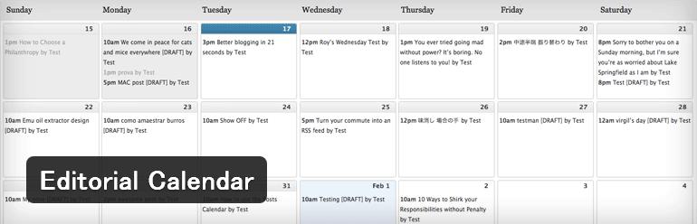 投稿一覧をカレンダー形式で見ることができるようになるWordPressプラグイン「Editorial Calendar」