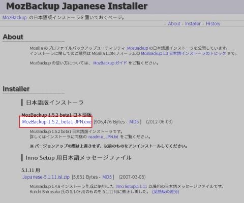 MozBackup Japanese Installer