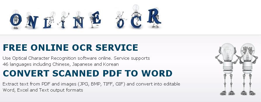 日本語もOK!画像内に書かれた文字を抽出してくれるWEBサービス「Free Online OCR」