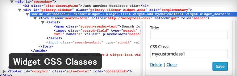 各ウィジェットに任意でCSSクラスを追加することができるWordPressプラグイン「Widget CSS Classes」
