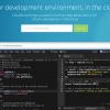 クラウド上にWordPressなどの様々な開発環境を構築できるWEBサービス「Cloud9」