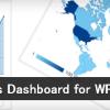ダッシュボードにGoogleアナリティクスのレポートを表示するWordPressプラグイン「Google Analytics Dashboard for WP」