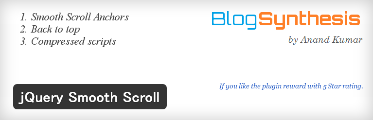 スルスルッとページトップに戻るボタンをサイトに設置することができるWordPressプラグイン「jQuery Smooth Scroll」