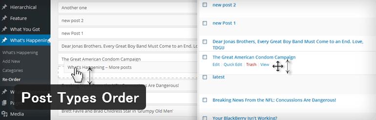 ドラッグ&ドロップで記事の表示順を並べ替えることができるWordPressプラグイン「Post Types Order」