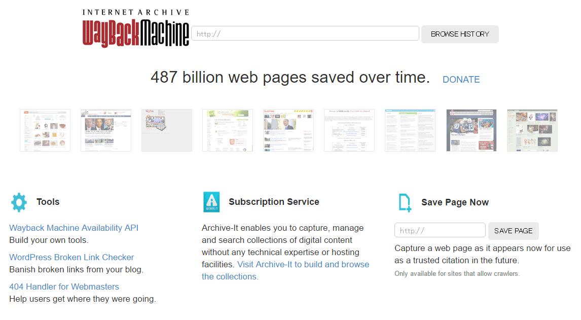 Wayback Machineに手動でサイトをアーカイブさせる方法