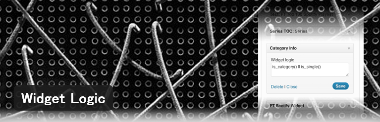 ウィジェットに条件分岐タグを指定できるようになるWordPressプラグイン「Widget Logic」