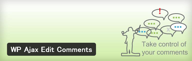 投稿したコメントを編集することができるようになるWordPressプラグイン「WP Ajax Edit Comments」