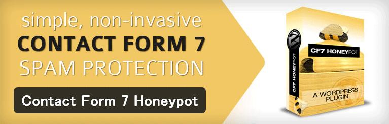 お問い合わせフォームからのスパムメールを防いでくれるWordPressプラグイン「Contact Form 7 Honeypot」