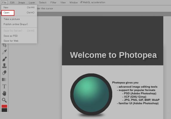 PSDファイルのオープン