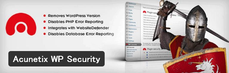 サイトの脆弱性をチェックし、セキュリティ対策を行うことができるWordPressプラグイン「Acunetix WP Security」