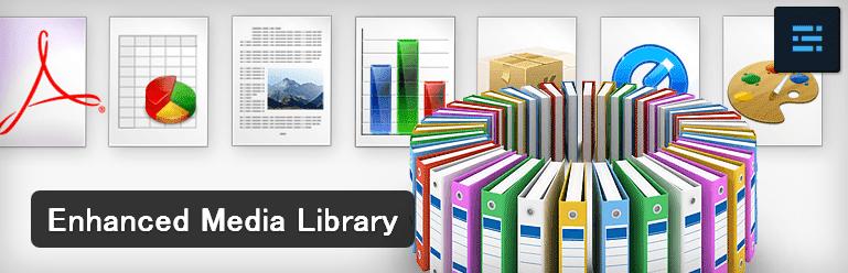 メディアライブラリ内のファイルをカテゴリー分けすることができるWordPressプラグイン「Enhanced Media Library」