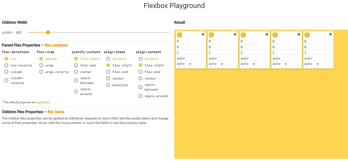 Flexboxの各プロパティを試すことができるWEBサービス「Flexbox Playground」