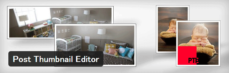 サムネイル画像の表示範囲を自分で指定できるようになるWordPressプラグイン「Post Thumbnail Editor」