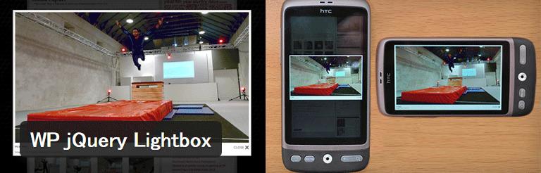 画像の拡大表示にLightbox効果を与えてくれるWordPressプラグイン「WP jQuery Lightbox」