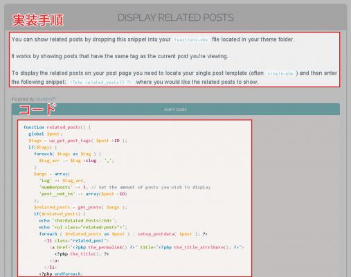 実装手順とコード